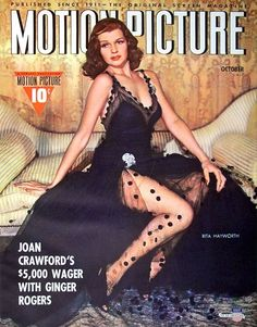 """""""Rita Hayworth on the cover of Motion Picture magazine, 1941 """""""