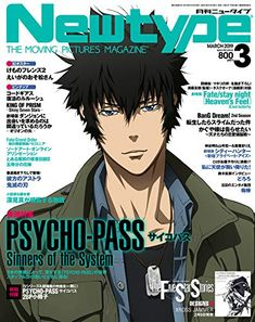 Old Anime & Cyberpunk Kogami Shinya, Japan Today, Popular Magazine, Kemono Friends, Popular Tv Series, Psycho Pass, Old Anime, Moving Pictures, Fate Stay Night