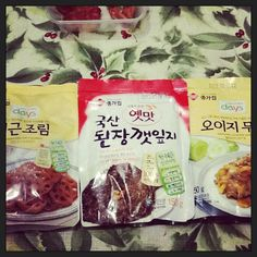Food Adventure! :p Treats from the guest. :D Korean food! ;) #newadventure #koreanfood #geh