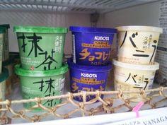 日経新聞~何でもランキングで久保田食品のアイスキャンデーが堂々2位! | 自然食品・有機米かねこや南国土佐発アイスクリーム 久保田食品(株)