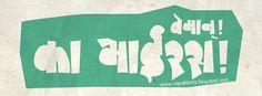Kaa-virus !! #beimann #typography #nepal #devanagari