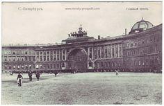 st+petersburg+russia+postcards | Vintage Postcard Gallery