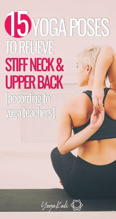 15 best yoga poses to relieve stiff neck and upper back tension, according to yoga teachers. #yoga #yogaforbeginners #yogastretch Yoga Poses For Digestion, Habit Quotes, Home Yoga Practice, Stretches For Flexibility, Stiff Neck, Before And After Weightloss, Yoga Block, Cool Yoga Poses, Morning Yoga