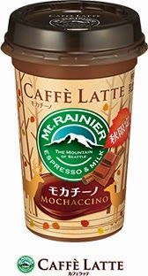 Food Science Japan: Morinaga Mt. Rainier Caffe Latte Mochaccino
