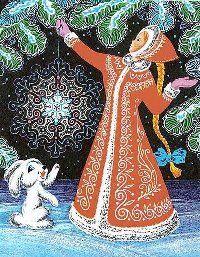 Snow Queen, Snow Maiden Snegurochka (The Snow Maiden)