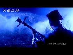 Chinese Cinema ,. Jet Li.  SwordMan 2 東方不敗  OST
