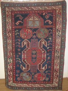 Exceptional Lenkoran Caucasian Rug Antique by AntiquesNejadStyle, $2,550.00