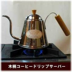 Rakuten: Tree pattern coffee drip coffee server 10P06jul10- Shopping Japanese products from Japan