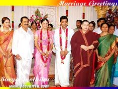 SURYA JYOTHIKA Wedding Photos Tamil Actor + Actress Marriage Pictures Images