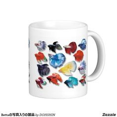 Product of the photograph entering of Betta Classic White Coffee Mug