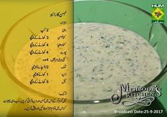 Veg Salad Recipes, Fruit Smoothie Recipes, Healthy Breakfast Smoothies, Chutney Recipes, Sauce Recipes, Pakistani Chicken Recipes, Pakistani Recipes, Recipe For Raita, Spicy Sausage Pasta