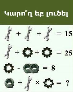 WhatsApp Puzzles with Answers: Latest Jokes, puzzles, riddles, quiz, funny pics and WhatsApp messages you can share in your groups. Logic Math, Math Problem Solving, Number Puzzles, Maths Puzzles, Logic Problems, Tricky Riddles, Latest Jokes, Math Talk, Math Challenge