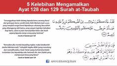 Surah at-Taubah 128 & 129 ~ White Barley
