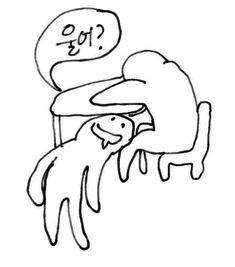 Korean Aesthetic, Brain Waves, Korean Language, Love Of My Life, Emoji, Haha, Jokes, Retro, Funny