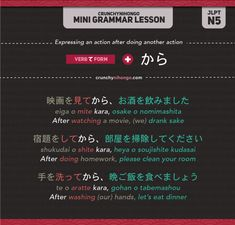 Learn Japanese for a real communication for your work, school project, and communicating with your Japanese mate properly. Many people think that Learning to speak Japanese language is more difficult than learning to write Japanese Japanese Notebook, Study Japanese, Japanese Culture, Learning Japanese, Japanese Quotes, Japanese Phrases, Japanese Words, Japanese Grammar, Japanese Language Lessons