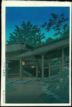 HASUI Japanese Woodblock Print Hasedara Temple | eBay