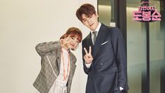 """Park Bo Young Reveals Which Embarrassing Line From """"Strong Woman Do Bong Soon"""" She Changed On Set Strong Girls, Strong Women, Park Hyungsik Strong Woman, Park Hyungsik Cute, Strong Woman Do Bong Soon Wallpaper, Super Power Girl, Korean Drama 2017, Cheesy Lines, Age Of Youth"""