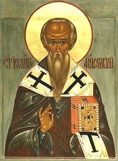 St. John the Merciful, patriarch of Alexandria next and previous.
