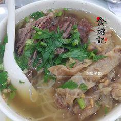 芊如廚房: 一碗爽腩之群記爽腩 (Kwan Kee)