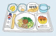 학년 3반 비빔밥
