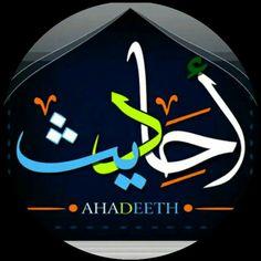 Allah Quotes, Hadith, Superhero Logos