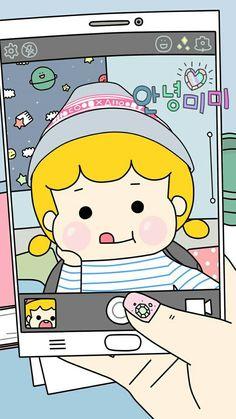Kawaii Wallpaper, Pastel Wallpaper, Wallpaper Iphone Cute, Cute Wallpapers, Anime School Girl, Kawaii Doodles, Tumblr Backgrounds, Cartoon Sketches, Anime Kawaii
