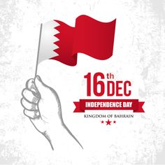 16 December Kingdom of Bahrain Independence Day flag Independence Day Flag, Independence Day Decoration, Indonesian Independence, Happy National Day, Kingdom Of Bahrain, Happy Wishes, Wish Quotes, Animal Paintings, December