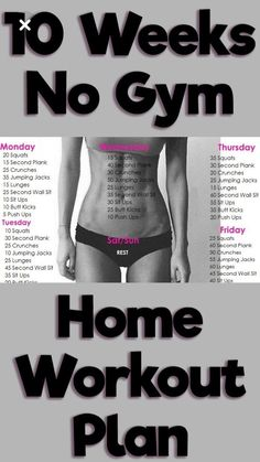 10 weeks no gym home workout plan