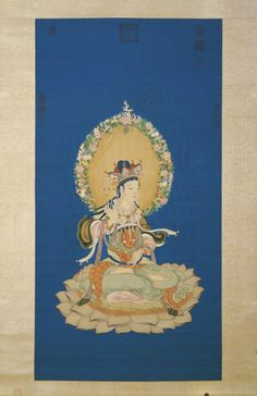 Guanyin : watercolor on paper