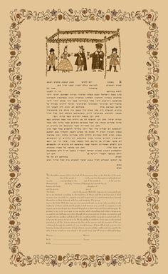 An embroidery of a chuppah with bride, groom, rabbi and pole carriers is the inspiration for the Antique Chuppah Ketubah Print. Rabbi, Chuppah, Judaism, Vows, Groom, Anniversary, Bride, Antiques, Prints