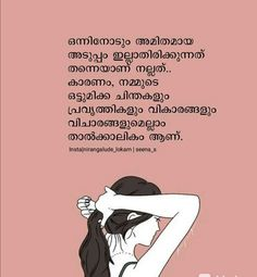 Reality Quotes, Malayalam Quotes, Inspirational Quotes, Magic, Feelings, Memes, Black, Life Coach Quotes, Black People
