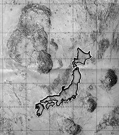 Comparison of Olympus Mons with Japan. Prepared for NASA by Stephen Paul Meszaros. Mars Planet, Olympus, Geology, Nasa, Moose Art, Snoopy, Big, Animals, Fictional Characters