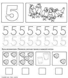 Kindergarten Math Worksheets, Preschool Learning Activities, Preschool Printables, Preschool Math, Math Classroom, In Kindergarten, Kids Learning, Kids Class, Math For Kids