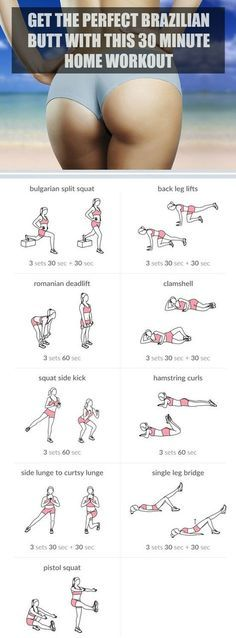 Get The Perfect Brazilian Butt With This 30 Minute Home Workout - To Stay Fit