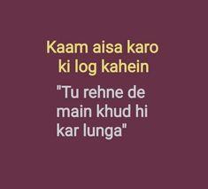 Exactly what i do punjabi funny quotes, desi quotes, hindi quotes in english, Punjabi Funny Quotes, Funny Quotes In Hindi, Desi Quotes, Best Friend Quotes Funny, Jokes In Hindi, Sarcastic Quotes, Shayari Funny, Funny Captions For Friends, Friend Jokes