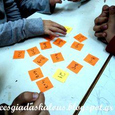Ιδέες για δασκάλους: Όλα για την προπαίδεια!