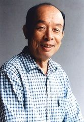 Living National Treasure LNT Ceramist Osamu Suzuki (Kura) (Japanese: 1934)