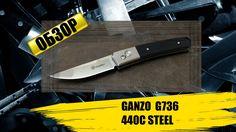 Ganzo G736 - обзор ножа
