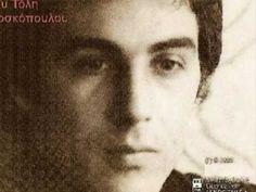 Τόλης Βοσκόπουλος - Μιλάνε τα μάτια - YouTube