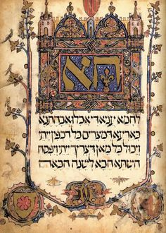 The Oldest Sephardic Haggadah (Circa 1350)  ~ Considered the most beautiful Jewish illuminated manuscript in existence, and the oldest Sephardic Haggadah, the Sarajevo Haggadah, was produced in the mid-14th century in Barcelona, Spain. It was written on bleached calfskin and illuminated in copper and gold, and opens with 34 pages of illustrations of biblical scenes from creation through the death of Moses.  It is preserved at the National Museum of Bosnia and Herzegovina  in Sarajevo.