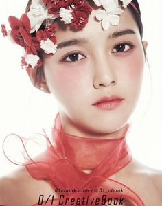 Nam Bo Ra revealed an unseen side of her in her photos with Creative Book' digital magazine. In the released photos, Nam Bo Ra… Unique Makeup, Gorgeous Makeup, Dead Gorgeous, Beautiful, Photoshoot Inspiration, Makeup Inspiration, Nam Bo Ra, Asian Eye Makeup, Asian Eyes