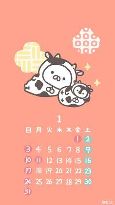 Kawaii Wallpaper, Iphone Wallpaper, Calendar Wallpaper, Indie Art, Kawaii Drawings, Anime Scenery, Pusheen, Aesthetic Photo, Anime Chibi