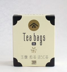 how the #japanese packages tea. note the bilingual script.