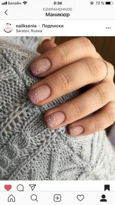 Installation of acrylic or gel nails - My Nails Nail Manicure, Diy Nails, Cute Nails, Stylish Nails, Trendy Nails, Acryl Nails, Minimalist Nails, Oval Nails, Neutral Nails