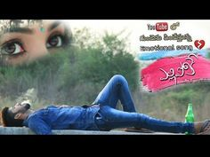 CREDIT: Warangal tunes iam using this only my channel promotion purpuse Latest Emotinal Love Song Dj Download, Audio Songs Free Download, New Song Download, Dj Songs List, Dj Mix Songs, New Dj Song, New Love Songs, Dj Remix Music, New Years Song