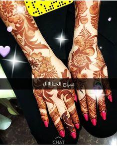 Henna Flower Designs, Wedding Henna Designs, Modern Henna Designs, Engagement Mehndi Designs, Latest Henna Designs, Arabic Henna Designs, Arabic Mehndi, Khafif Mehndi Design, Mehndi Designs Feet