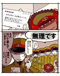 「獄都/FILAMENTついろぐ5」/「ナッコ」の漫画 [pixiv]