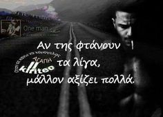 Book Quotes, Life Quotes, Special Quotes, Greek Quotes, Life Lessons, Mindfulness, Thoughts, Feelings, Sayings