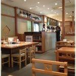 KATANA (カタナ) - 東京/お好み焼き [食べログ]