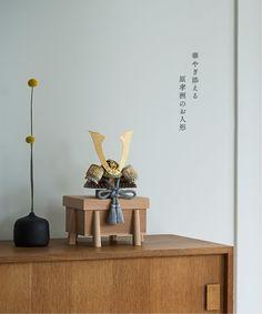 Japanese Interior, Ikebana, Kawaii, Floating Shelves, Seasons, Holiday, Crafts, House, Home Decor
